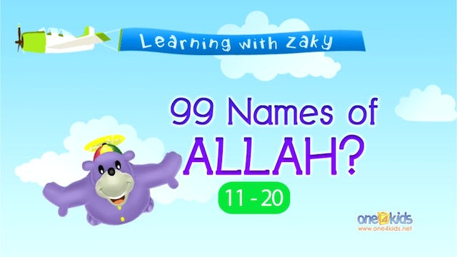 The 99 Names of Allah (11 to 20)